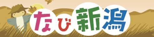 :::スクリーンショット(2011-05-19 18.15.29).png