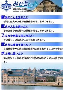 スクリーンショット 2013-11-04 21.15.37