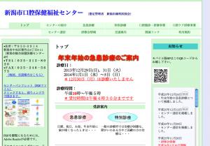 スクリーンショット(2013-12-25 13.34.31)