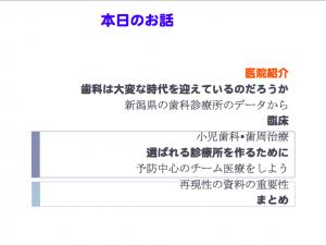 スクリーンショット 2014-08-05 9.27.54