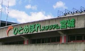 2014/ 9/20 13:56