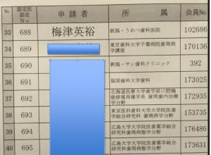 スクリーンショット 2015-05-19 22.32.21
