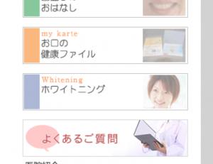 スクリーンショット 2015-09-02 15.06.25