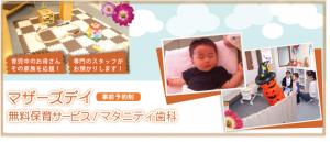 スクリーンショット 2015-09-02 15.28.46