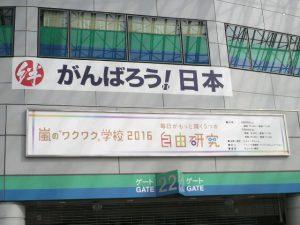 2016/ 6/26 14:47